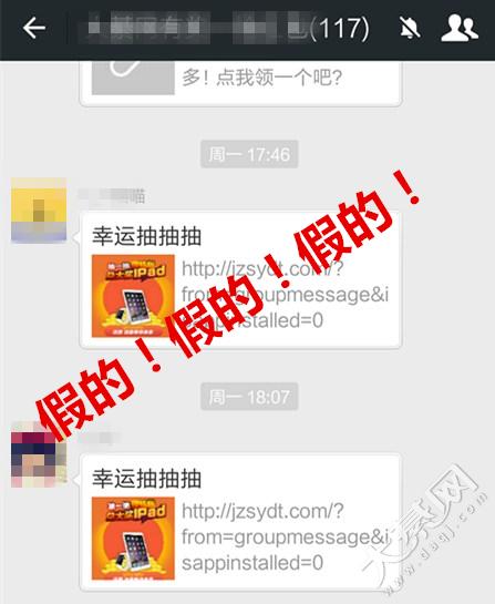 QQ图片20151028100059_副本.png