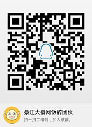 QQ图片20151202164042.jpg