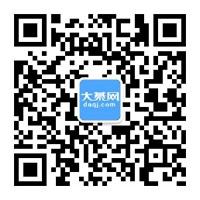 大綦网微信二维码_258.jpg
