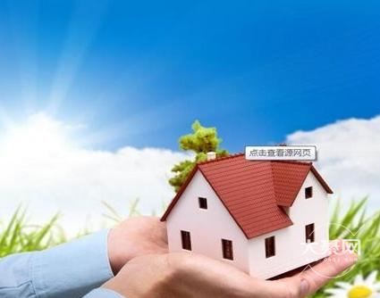买房子.png