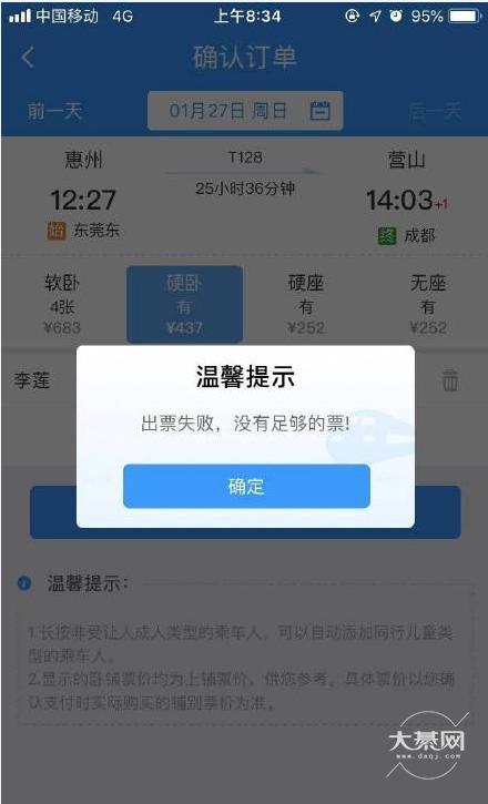QQ图片20181230105317.png
