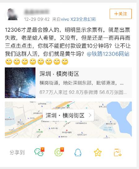 QQ图片20181230105311.png