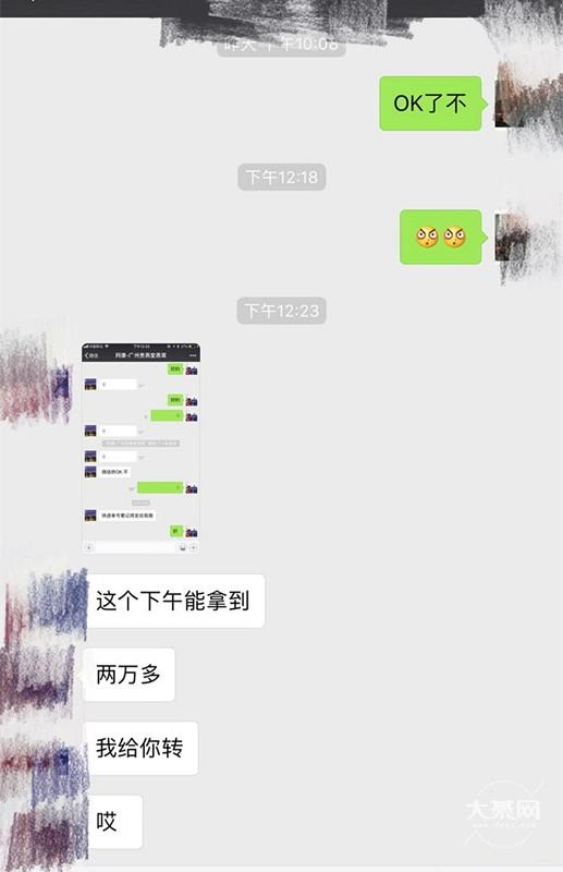 微信图片_20190826221048.jpg