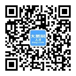 綦江人才招聘网.jpg