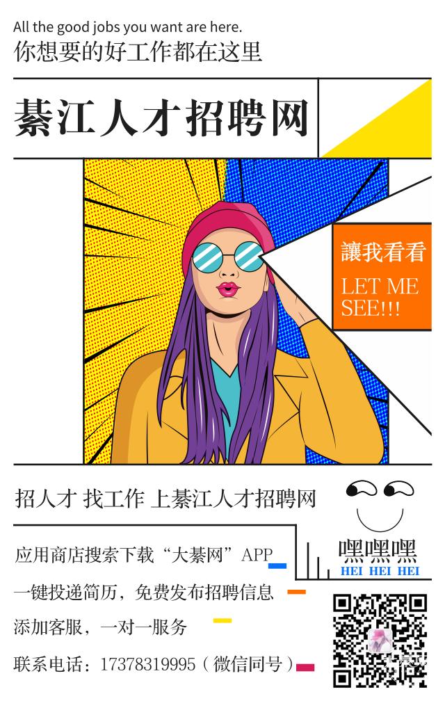 默认标题_手机海报_2019.09.04.png