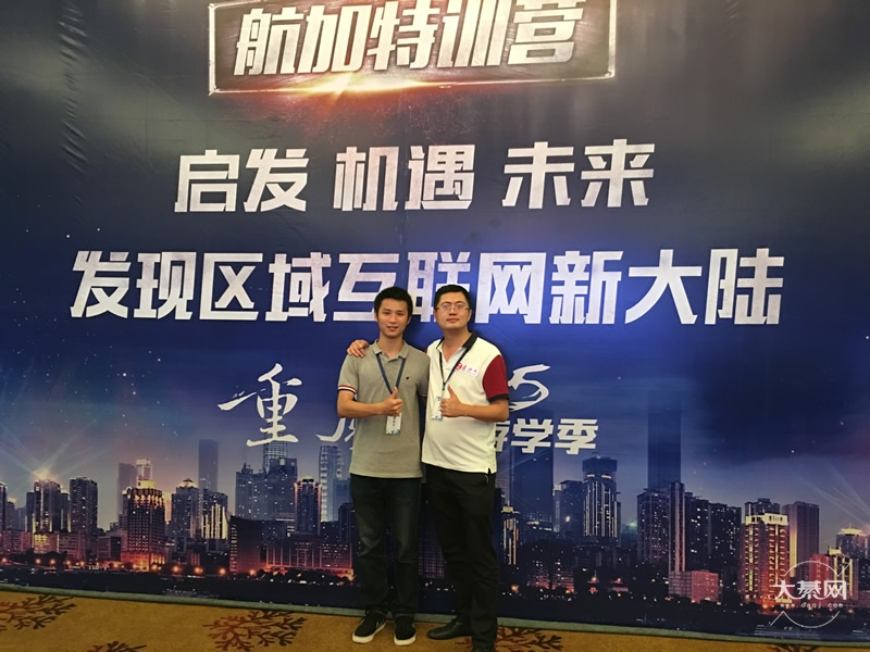 刘杨靖游学