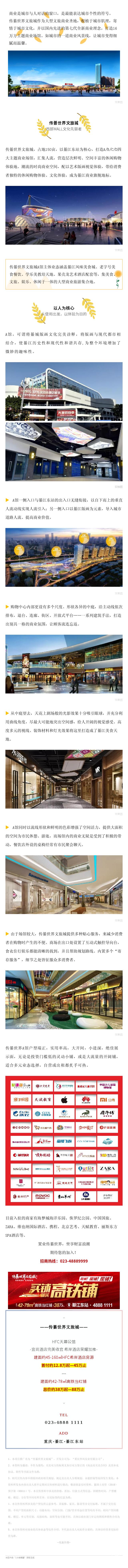 10.30论坛(1).png