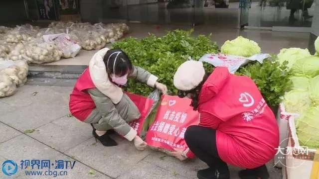共青团綦江区委:45吨爱心蔬菜送给一线防控人员