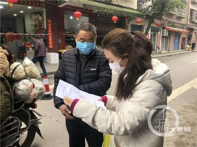 綦江:开启专用服务通道这个镇338名农民工拿着健康证返工