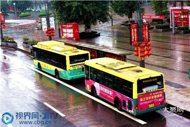 重庆綦江:客运交通稳步恢复保障市民安全出行
