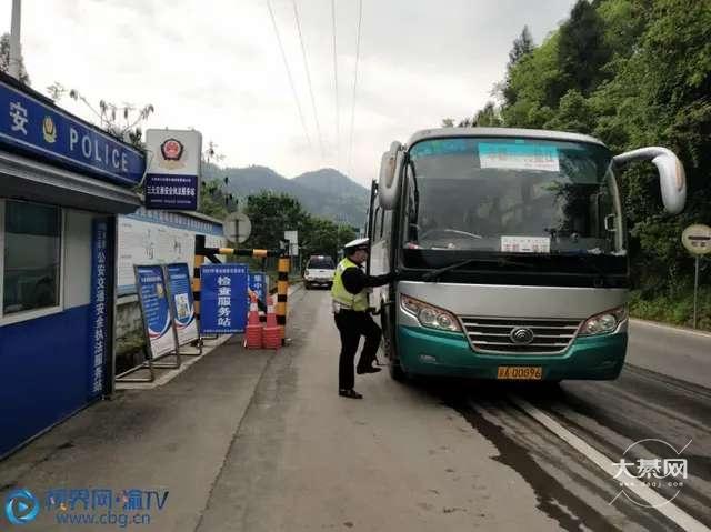 重庆即日起开展农村地区突出交通违法及重点车辆重点违法专项整治行动