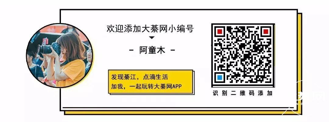 """綦江即将开启轻轨时代?两条""""线路方案""""建议,你支持哪一个?"""