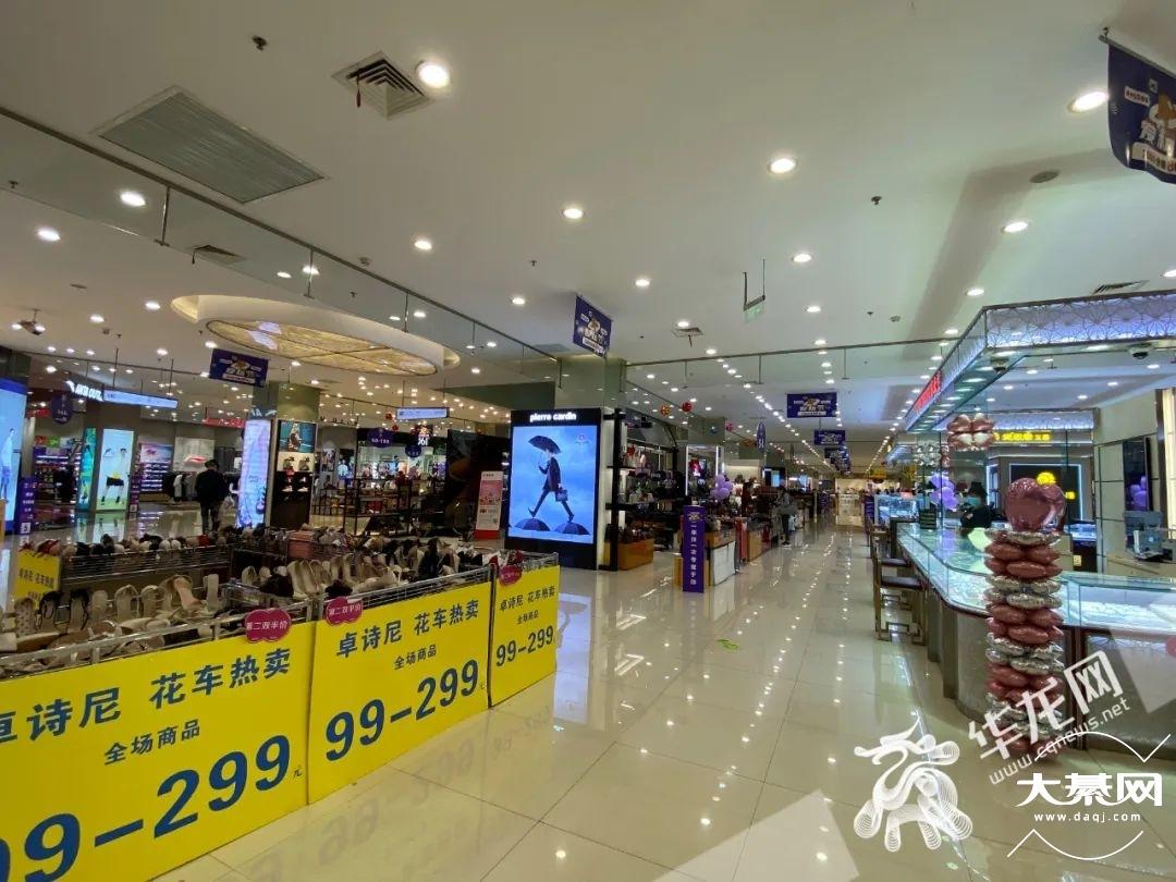 重百新世纪今年计划关店29家?重庆百货年度报告做了披露,真实原因有二……