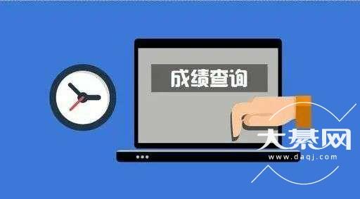 重庆高职分类考试6月3日可查分,明起网上免费咨询志愿填报