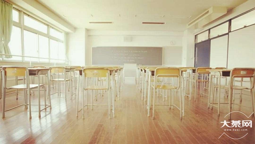 学费全免、定向就业!重庆招收258名学前教育公费师范生