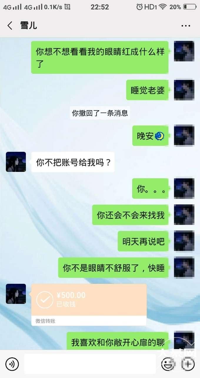 """网上""""恋爱""""却被拉黑綦江警方破获一起网恋诈骗案"""