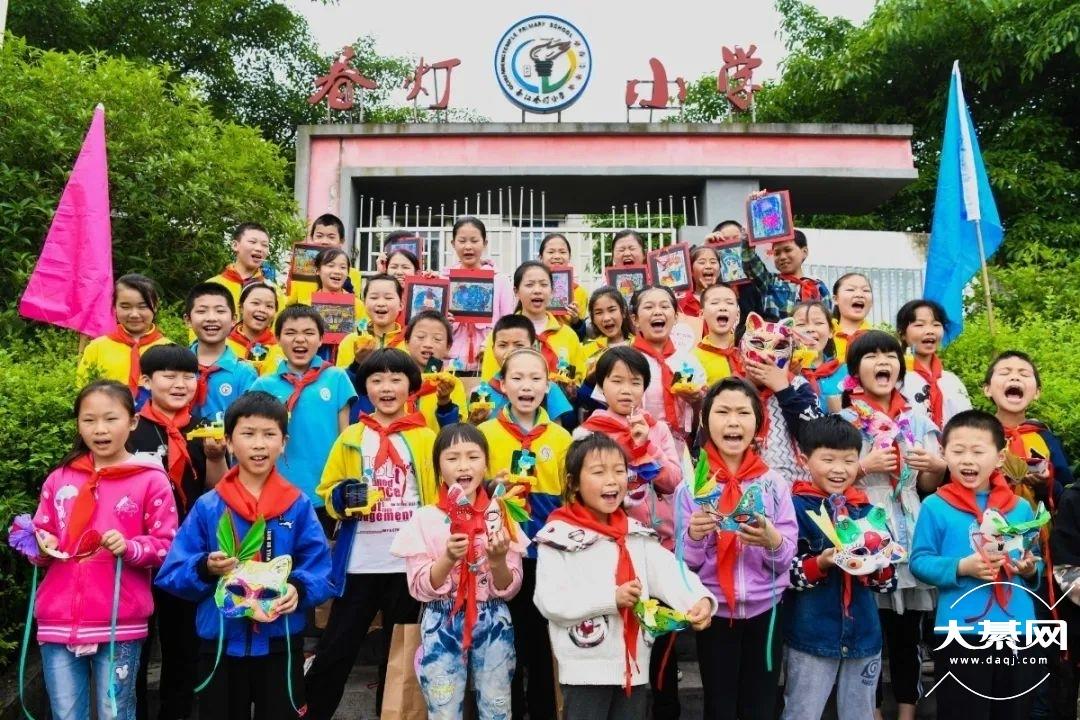 公益活动 | 綦江青少年活动中心庆六一公益送教活动走进农村学校