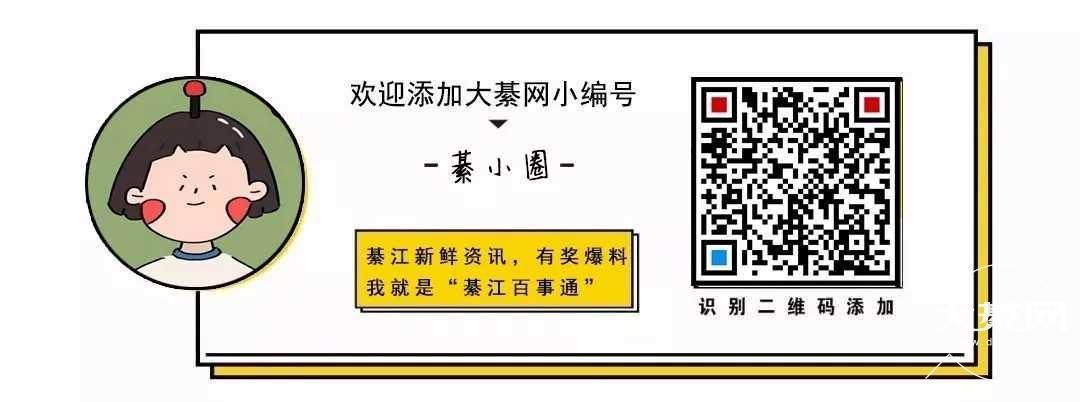 """6月1号,寻找""""大綦网小萌星""""活动投票就要开始了!攻略附上,秘籍在手,拉票不愁!"""