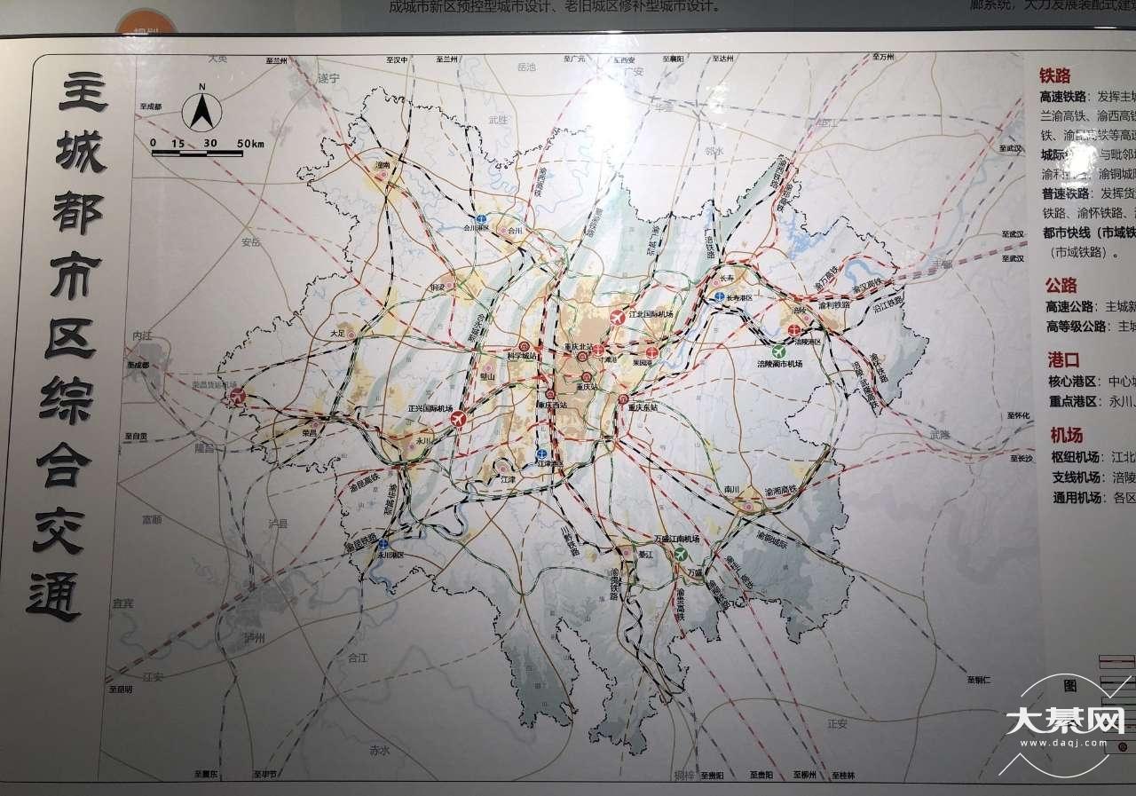 主城都市区交通最新规划图来了