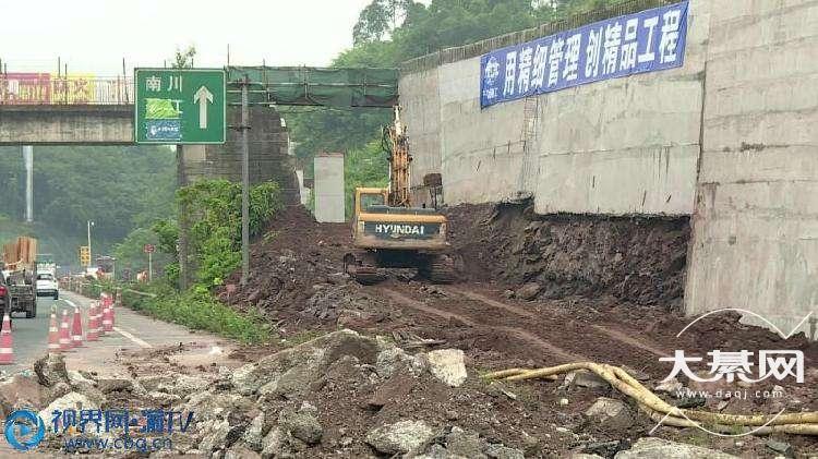 渝黔高速南环立交将新增10条定向匝道 车辆通行将更加便捷