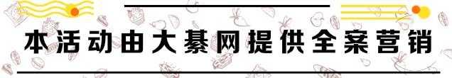 大綦网营销.png