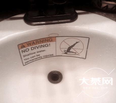 這個提示標志我實屬不太明白 是讓我不要潛水